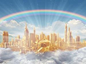 Царствие Небесное