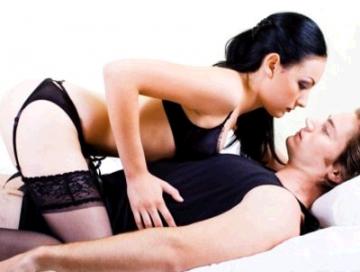 Доставление удовольствия мужчине