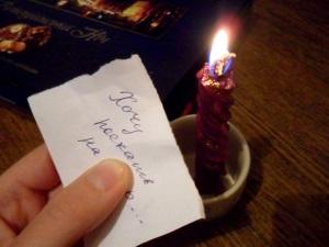 Сжигание желания на бумажке