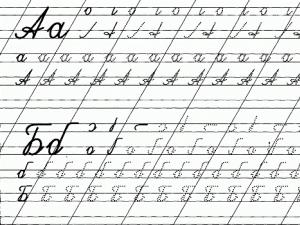 Тренировка написания букв