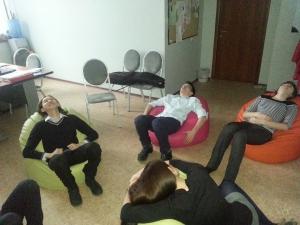 Аутогенная тренировка в группе
